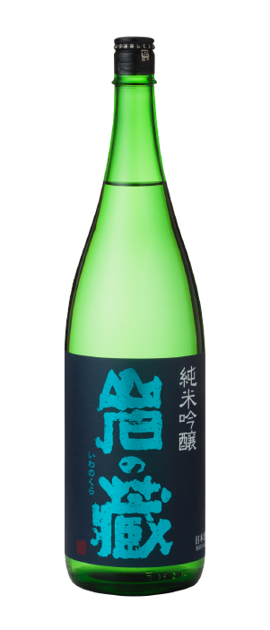 iwanokura-image