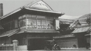 rekishi1