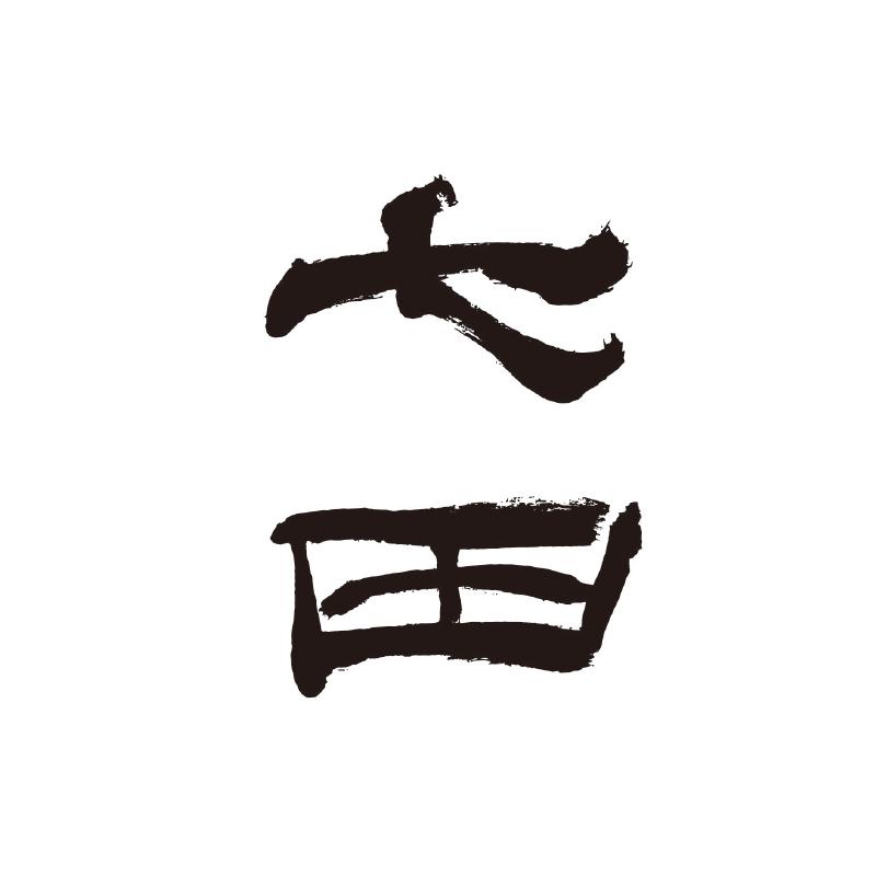 logo-shichida