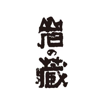 iwanokura-logo