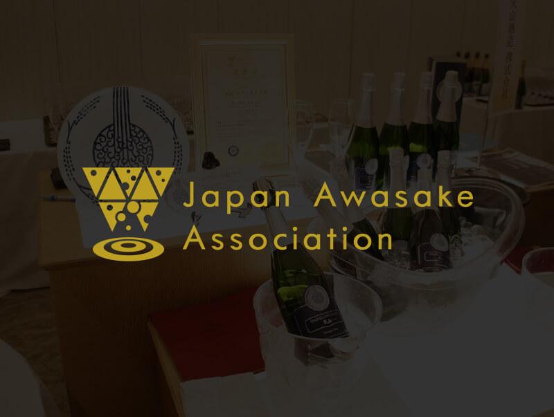 awa酒の紹介